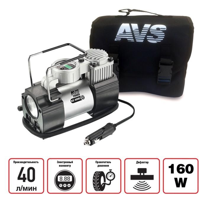 Компрессор автомобильный AVS KE400EL, 40 л/мин, 10 Атм, металлический, с фонарем