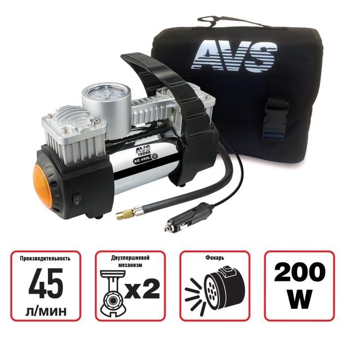 Компрессор автомобильный AVS KE450L, 45 л/мин, 10 Атм, металлический, с фонарем