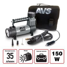 Компрессор автомобильный AVS KS350L, 35 л/мин, 10 Атм, металлический, с фонарем Ош