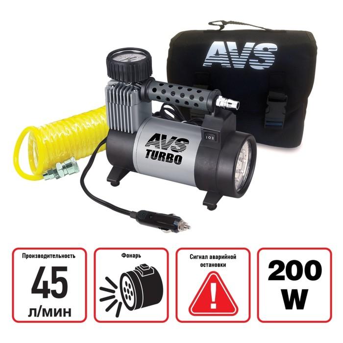 Компрессор автомобильный AVS KS450L, 45 л/мин, 10 Атм, металлический, с фонарем