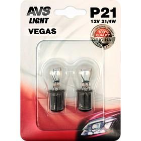 Лампа автомобильная AVS Vegas в блистере 12 В, P21W (BAU15S), набор 2 шт
