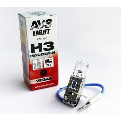 Лампа автомобильная AVS Vegas H3, 24 В, 70 Вт