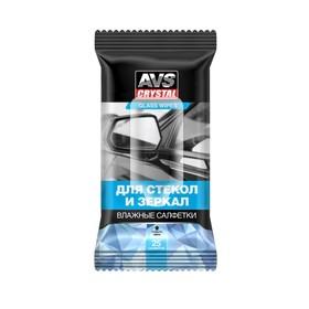 Влажные салфетки 'Для стекол и зеркал' AVS AVK-200, 25 шт Ош
