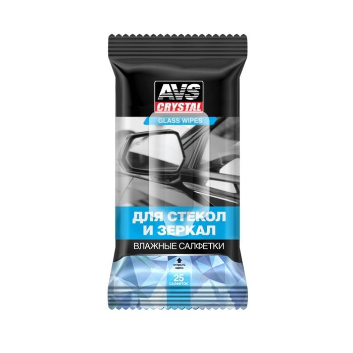 """Влажные салфетки """"Для стекол и зеркал"""" AVS AVK-200, 25 шт"""
