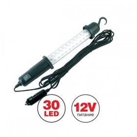 Светильник переносной AVS CD306D, 30 LED, 12 В Ош