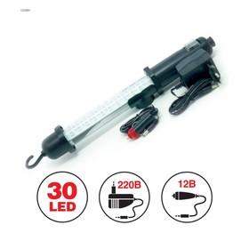 Светильник переносной AVS CD306A, 30 LED, 220/12 В, акб Ош