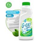 """Пятновыводитель-отбеливатель """"G-oxi"""""""
