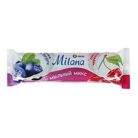 """Мыло туалетное Milana """"мыльный микс"""" черника в йогурте & спелая черешня"""