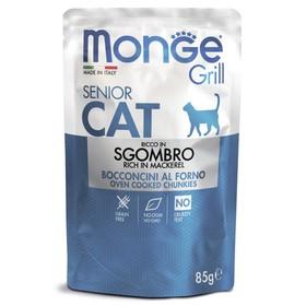Влажный корм Monge Cat Grill Pouch для пожилых кошек, эквадорская макрель, 85 г Ош