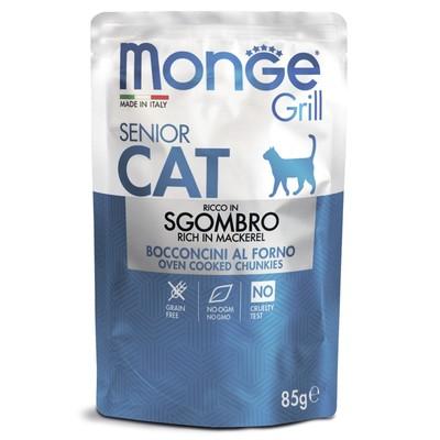 Влажный корм Monge Cat Grill Pouch для пожилых кошек, эквадорская макрель, 85 г - Фото 1