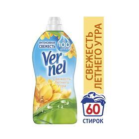 Кондиционер для белья Vernel «Свежесть летнего утра», 1,82 л Ош