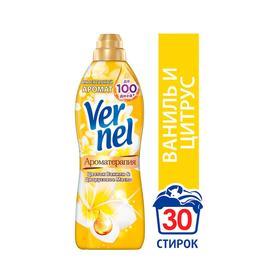 Кондиционер для белья Vernel «Ваниль и цитрус», 910 мл