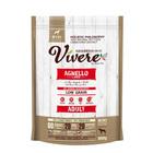 Сухой корм VIVERE для собак мелких пород, ягненок, 800 г