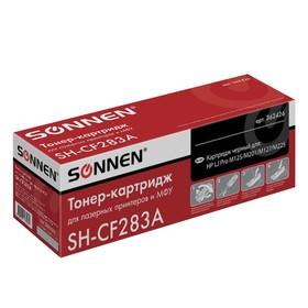 Картридж SONNEN CF283A для HP LaserJet Pro M125/M126/M127/M201/M22 (1500k)