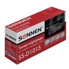 Картридж SONNEN MLT-D101S для Samsung ML-2160/ML-2165/SCX-3400/SCX-3405 (1500k), черный