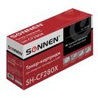 Картридж SONNEN CF280X для HP LaserJet Pro M401/MFP-M425dw/M425dn (6500k), черный