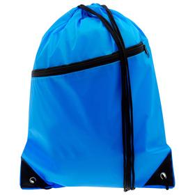 Сумка для спортивного инвентаря 34 х 42 см, с карманом, цвета МИКС Ош