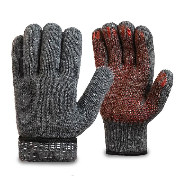 Перчатки шерстяные двойные с антискользящим покрытием (шерсть 70%, акрил 30%)