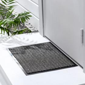 Коврик придверный влаговпитывающий, тафтинговый меланжированный, «Штутгарт», 40×60 см, цвет чёрно-серый