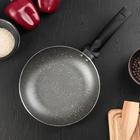 Сковорода Доляна Eco.Grey, d=20 см, с антипригарным покрытием, ручка soft-touch, индукционное дно