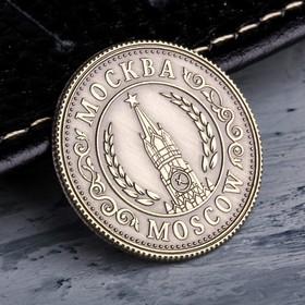 Монета желаний «Москва», d= 2.2 см Ош