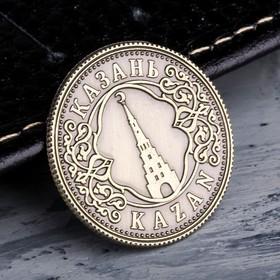 Монета желаний «Казань», d= 2.2 см Ош