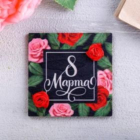 Деревянный магнит «Розы» Ош