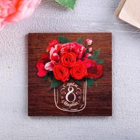 Деревянный магнит «Букет роз» Ош
