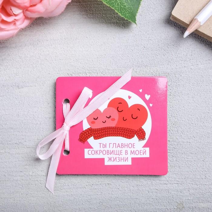 Набор для создания подарка Сердечки