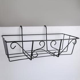 Подставка для цветов балконная «Ренессанс» 45,5×18×20 см Ош