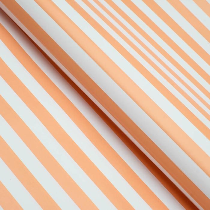 Бумага глянцевая, полоски, 49 х 70 см. Персиковая
