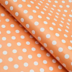 Бумага глянцевая, горох крупный, персиковая, 50 х 70 см Ош