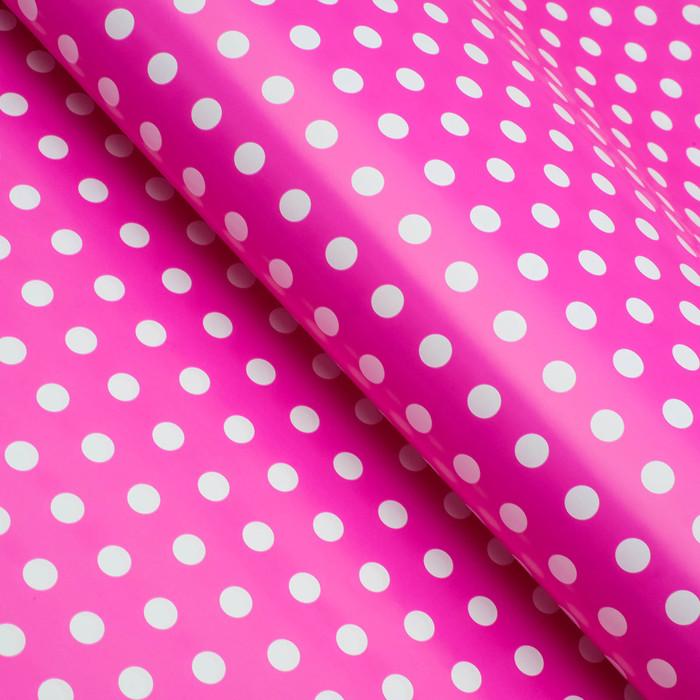 Бумага глянцевая, горох крупный, 49 х 70 см. пурпурная