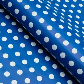 Бумага глянцевая, горох крупный, голубая, 50 х 70 см Ош