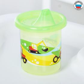 Поильник детский «Транспорт» с твёрдым носиком 200 мл, цвет желтый/зеленый