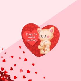 Открытка-валентинка 'Кому-то очень милому' котёнок, 7,1 x 6,1 см Ош