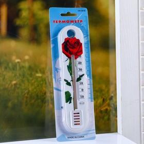 Пластиковый термометр комнатный