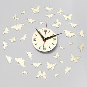 Часы-наклейка DIY 'Бабочки' d=15 см, плавный ход, тип батарейки 1 АА (+механизм) Ош