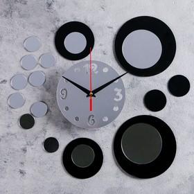 Часы-наклейка DIY 'Иллюзия' d=15 см, плавный ход, тип батарейки 1 АА Ош