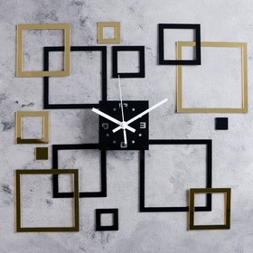 Часы-наклейка DIY 'Квадратиш' d=15 см, плавный ход, тип батарейки 1 АА Ош