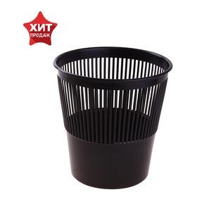 Корзина для бумаг 9 литров, сетчатая, черная Ош