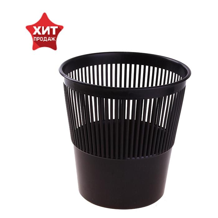 Корзина для бумаг 9 литров, сетчатая, черная