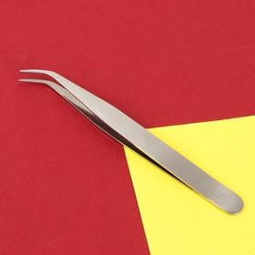 Пинцет для ресниц, загнутый, 11,5 см, цвет серебряный