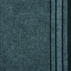 Дорожка грязезащитная REKORD 802, ширина 40 см, 25 п.м, Серый