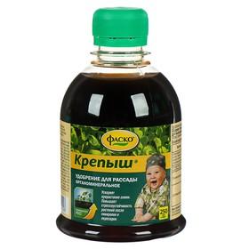 Удобрение жидкое Фаско Крепыш органоминеральное для рассады 250мл