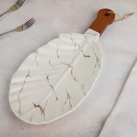 Блюдо для подачи «Марбл», 40×19 см, цвет белый
