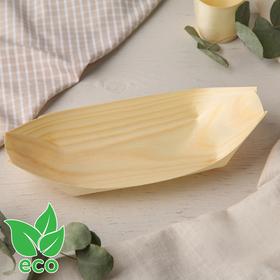 Лодочка для еды, деревянная, 18,5 см, 50 шт/уп Ош