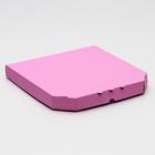 Коробка для пиццы, розовая, 32,5 х 32,5 х 4 см