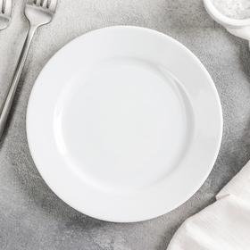 Тарелка мелкая «Бельё. Тренд», d=17 см