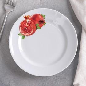 Тарелка мелкая «Гранат», d=17 см